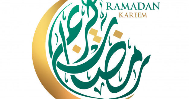 فضائل شهر رمضان